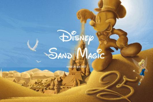 Disney Sand Magic Betafence